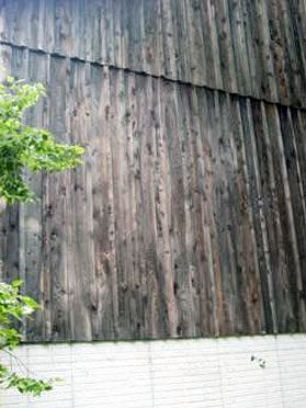 Reclaimed Siding For Sustainable Building Old Reclaimed