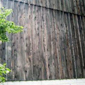 Reproduction Wood Barn Siding
